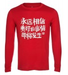 Пайта Mi Long-sleeved T-shirt positive energy Red XXL