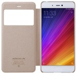 Чохол книжка Nillkin Sparkle Leather XIAOMI Gold 5S