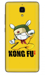 Вінілова наклейка обкладинка Back cover for Xiaomi Mi4 Kung fu