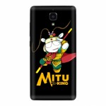 Вінілова наклейка обкладинка Back cover for Xiaomi Mi4 (Mitu King)