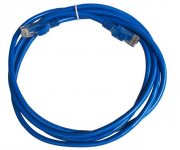 Gigabit Ethernet cable 2 m Blue Ліцензія