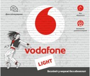 "Стартовий пакет МТС ""Vodafone Light"""