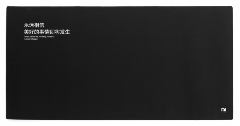 Килимок Xiaomi mouse pad XL Black 1141800028
