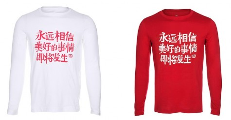 Пайта Mi Long-sleeved T-shirt positive energy Red M