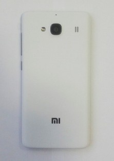 Смартфон Xiaomi Redmi 2 White Mi Trade-in