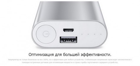 Універсальна батарея Xiaomi Power Bank 5200 mAh (NDY-02-AH) Silver ORIGINAL