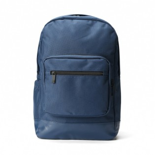 Рюкзак Xiaomi Simple multifunction shoulder bag Dark Blue 1145100018
