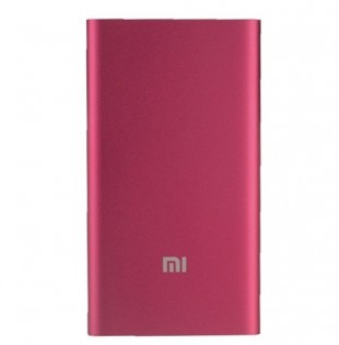 Універсальна батарея Xiaomi Mi Power Bank 5000mAh Red
