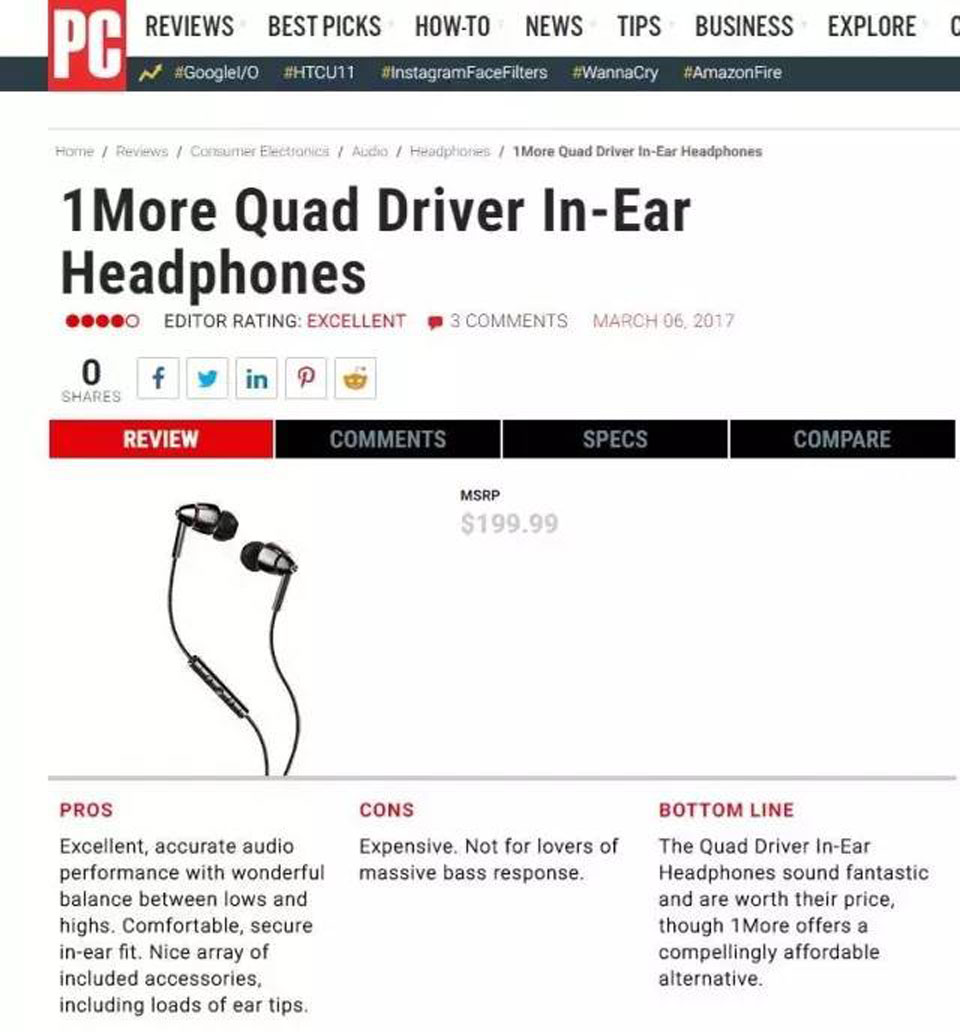 1MORE Quad Driver In-Ear Headphones ЗМІ