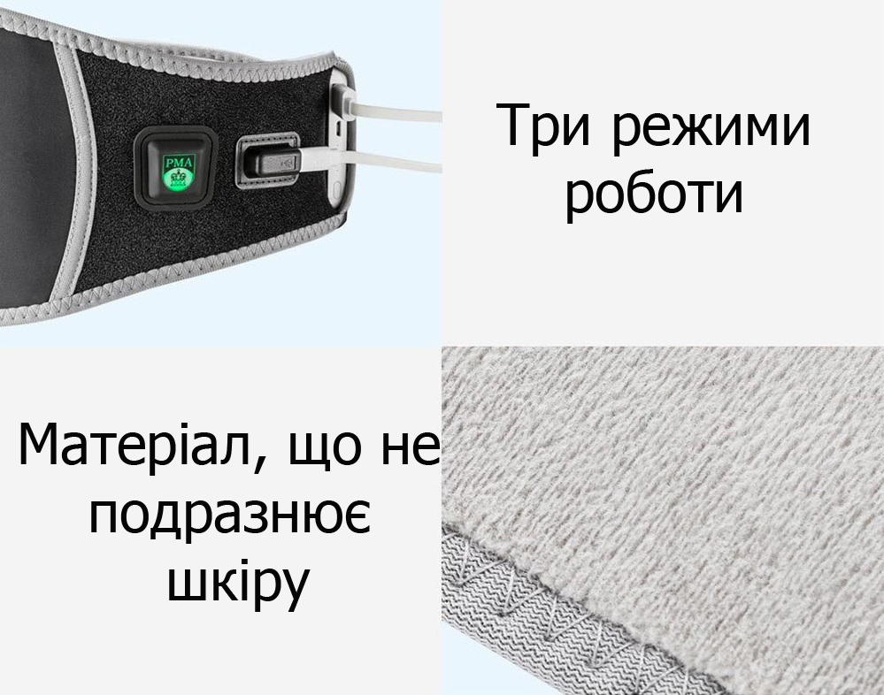 PMA A10 Graphene Heating Belt конструкція