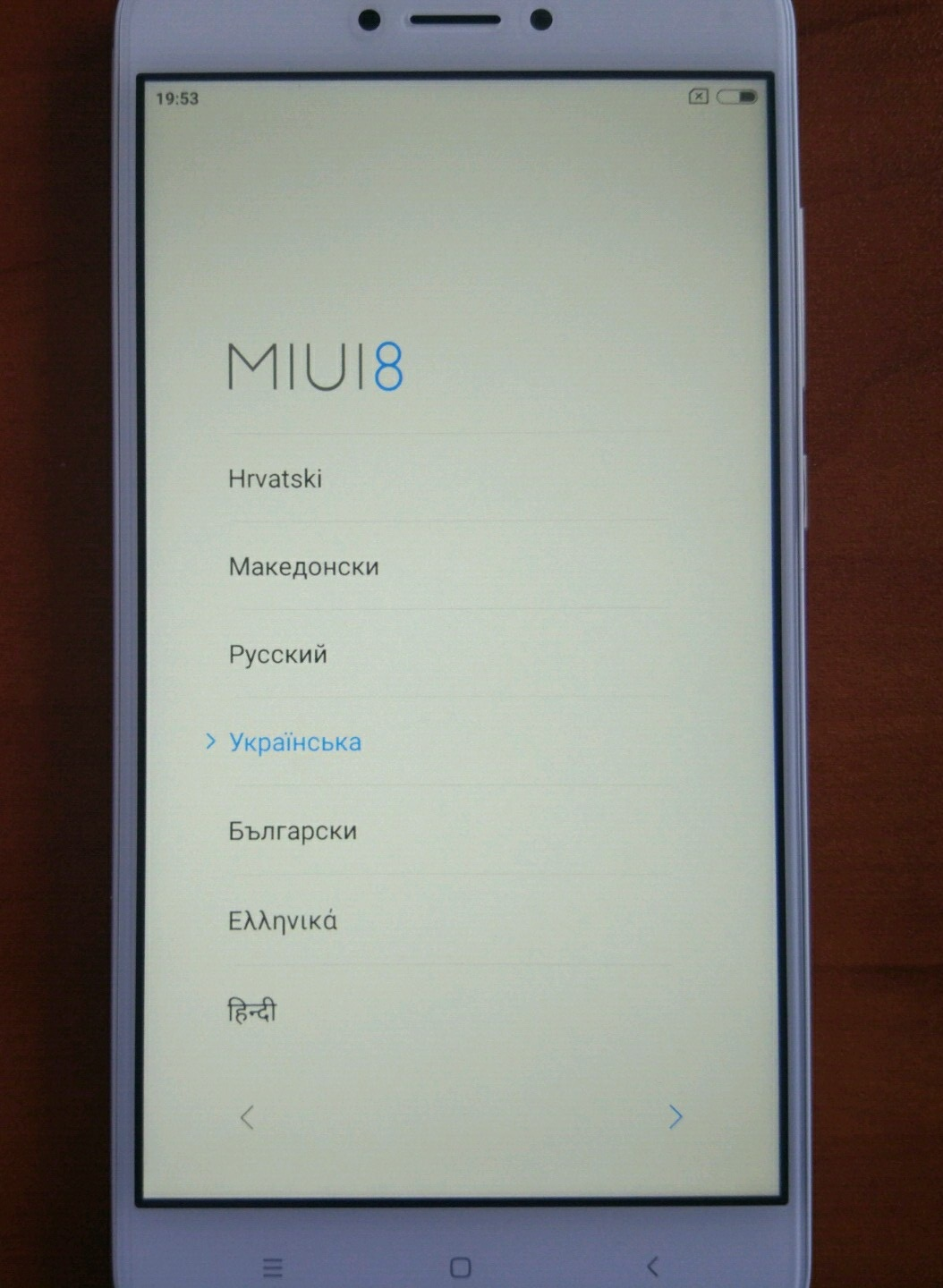 Redmi Note 4X MIUI 8.10