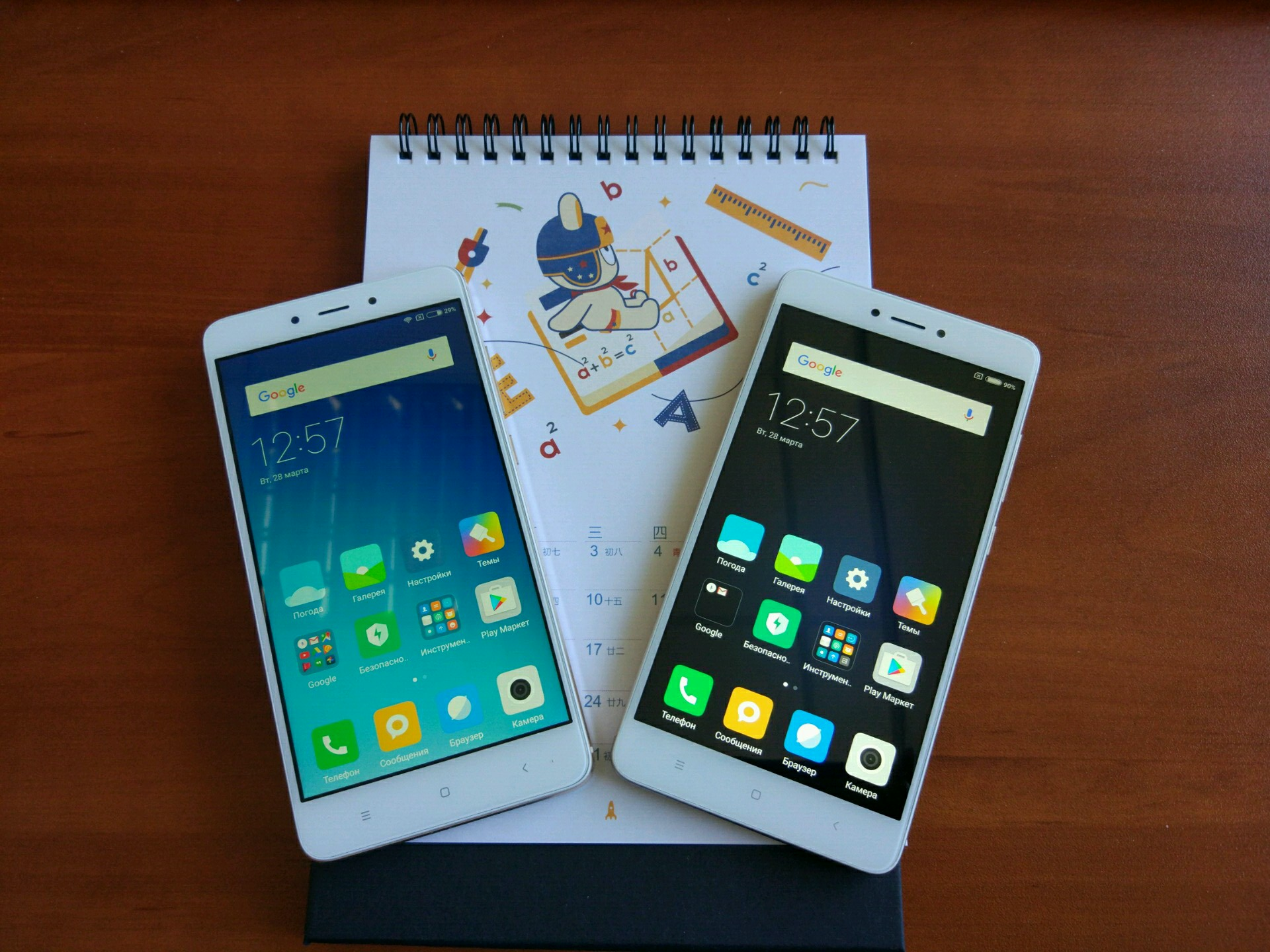 Redmi Note 4X смартфон Redmi Note 4
