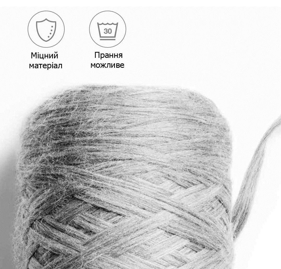 RunMi 90GOFUN Striped Double Knit Hat вовна меріноса