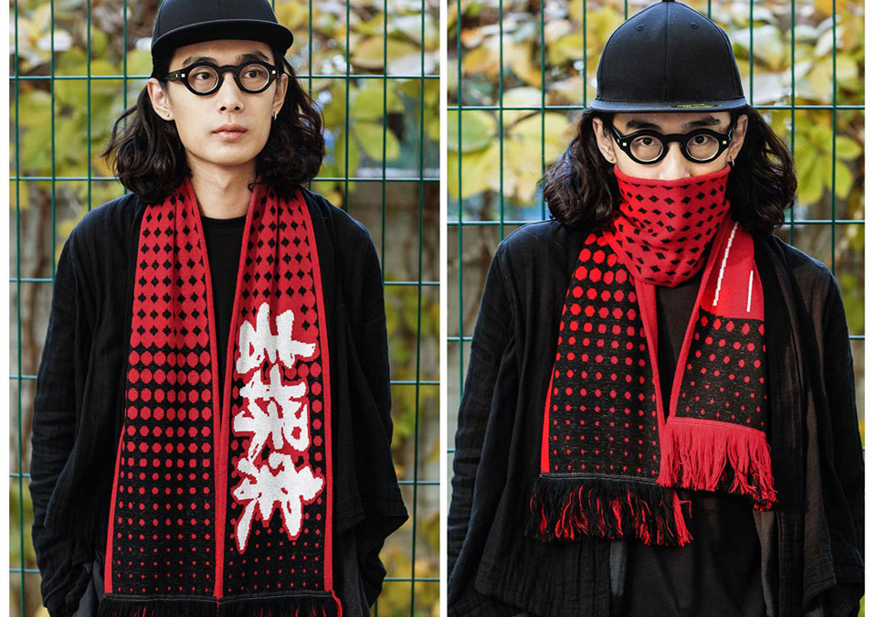 Mi Scarf Black/Red хлопець
