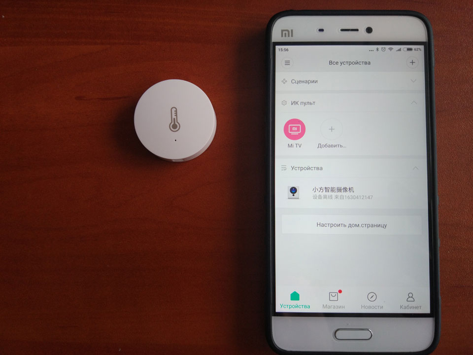 Mi Smart Temperature and Humidity Sensor дизайн