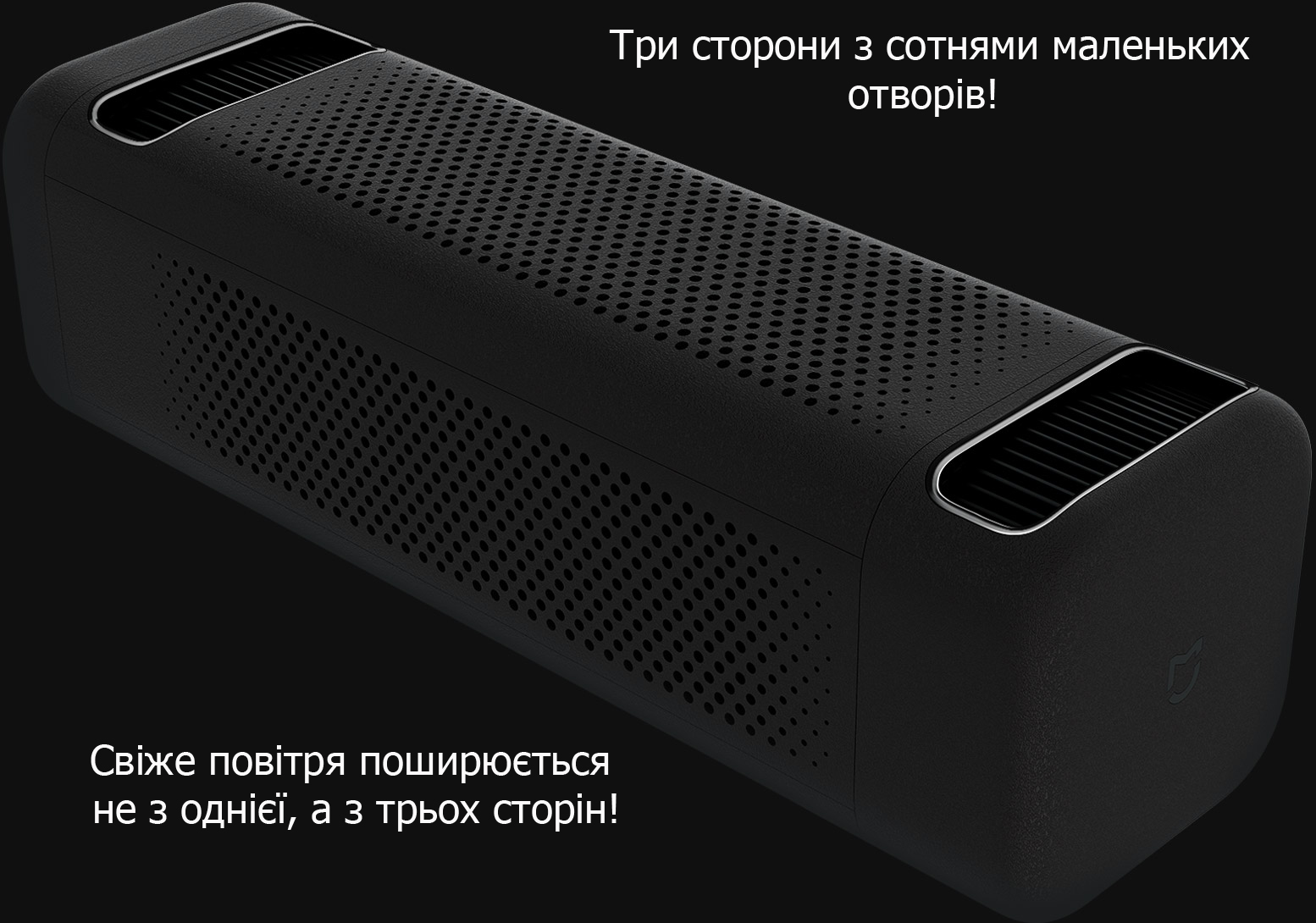 Mi Car Air Purifier Black дизайн