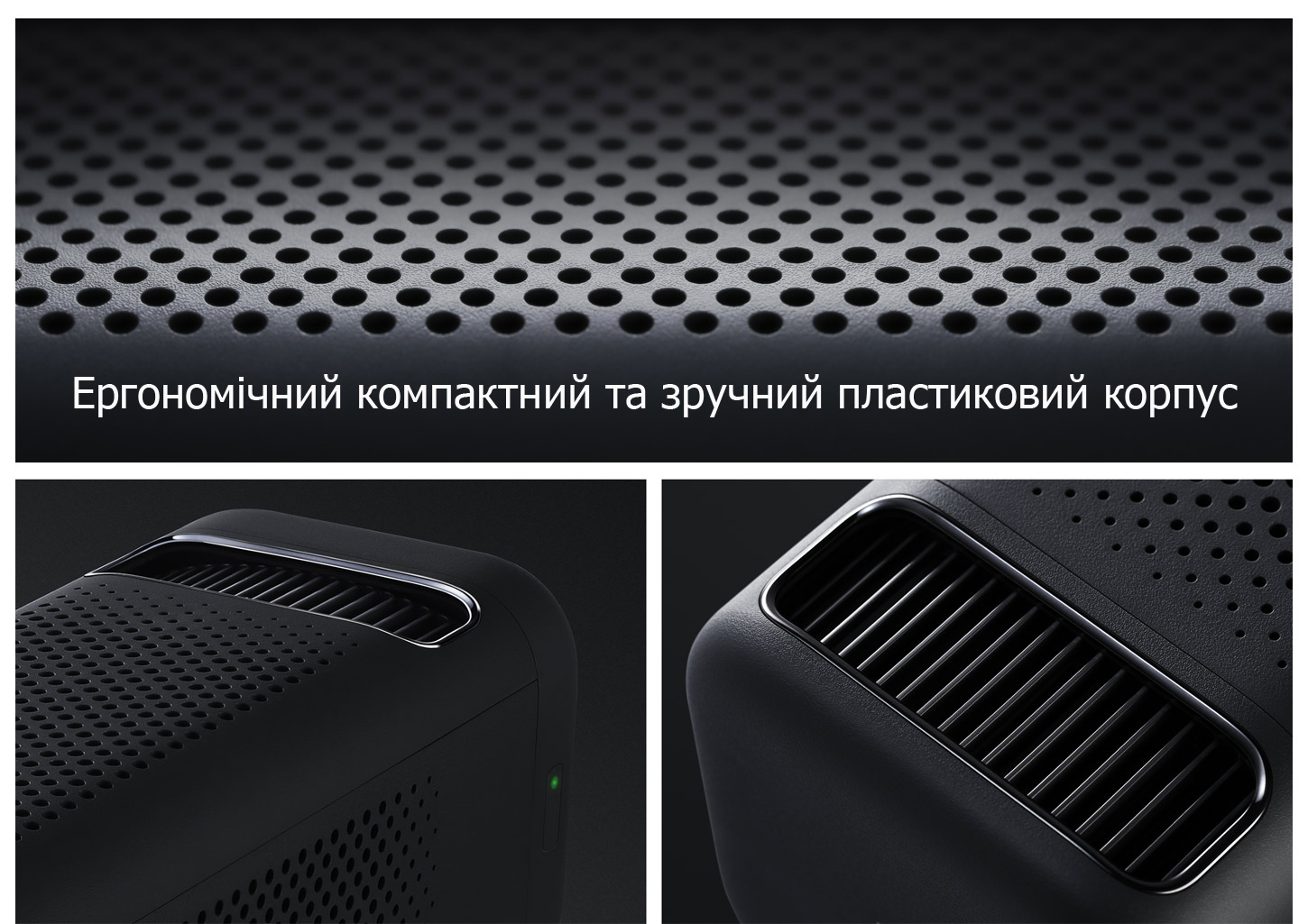 Mi Car Air Purifier Black корпус