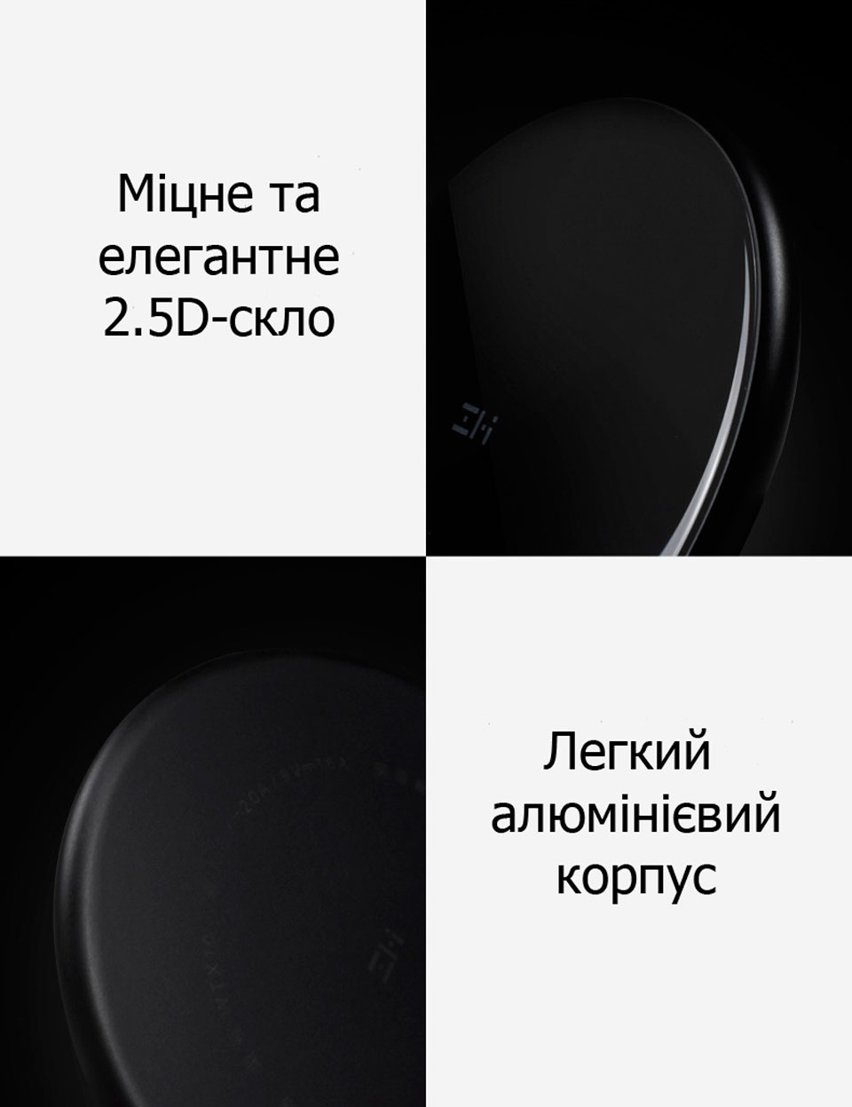 ZMI WTX10 Wireless Charger корпус
