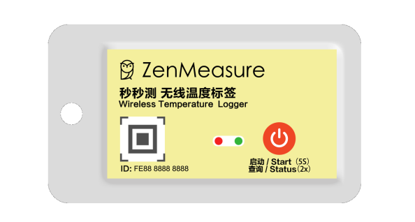 ZenMeasure Wireless Temperature Tag датчик температури