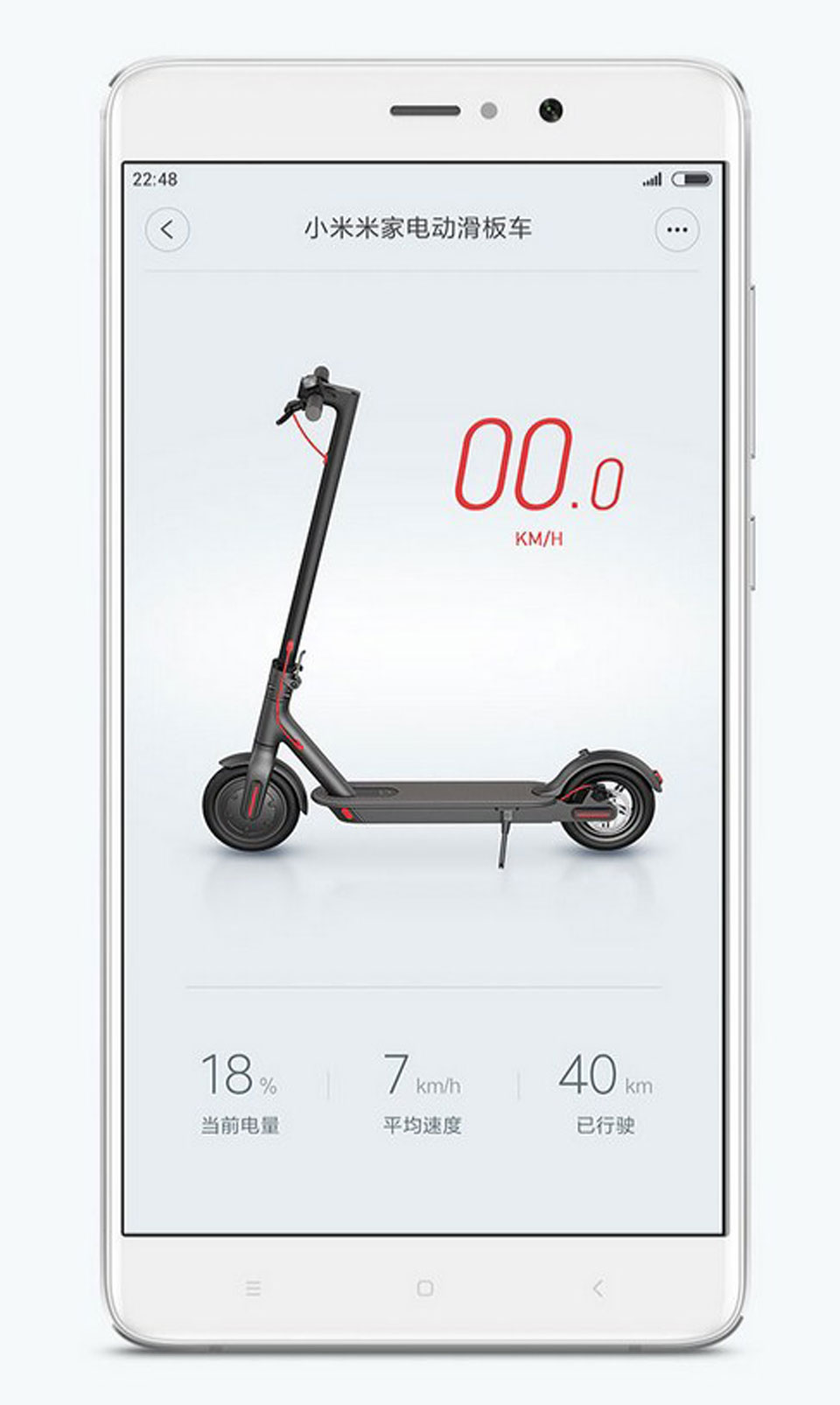 Mi Electric Scooter смартфон