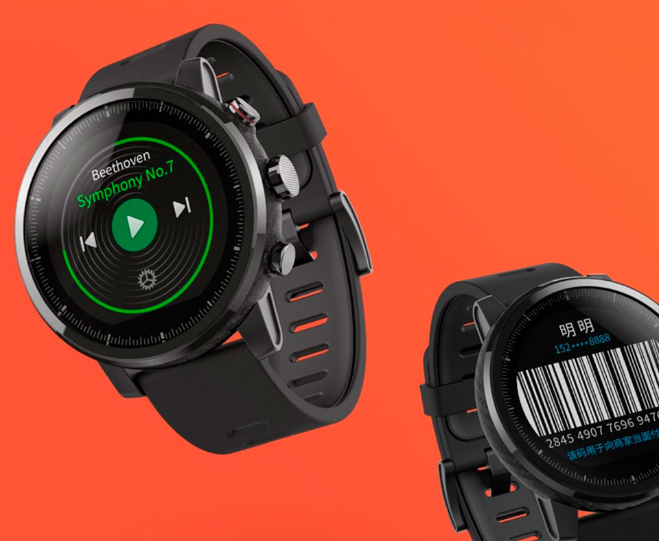 Amazfit Sport Smartwatch 2 Music Player