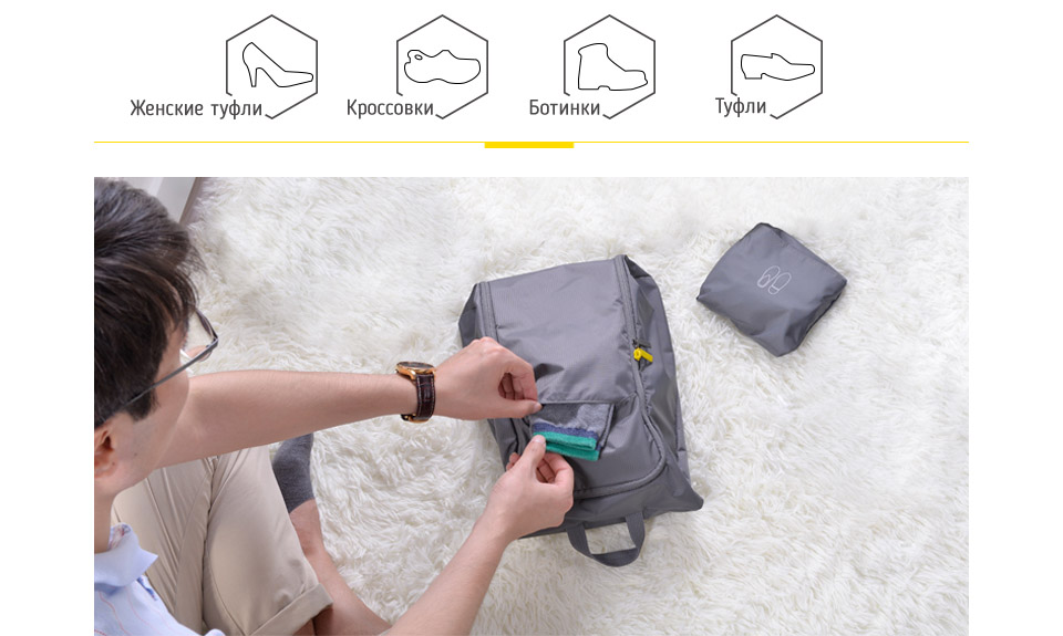 90 points travel bag gray