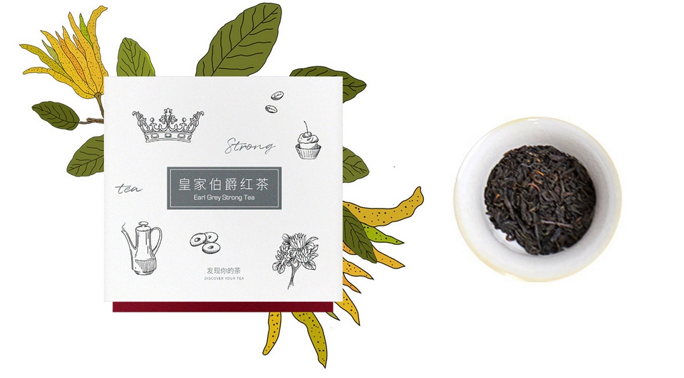 xiaomi-chineese-tea-PINGZE Earl Grey Strong Tea
